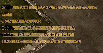 f0109674_22191551.jpg