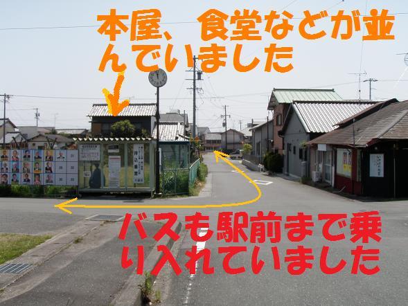b0059978_22113047.jpg