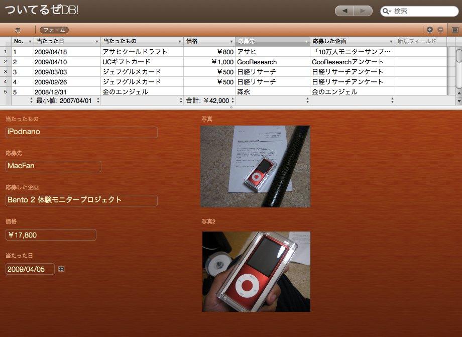 b0026380_7321636.jpg