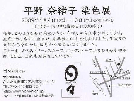 e0086881_2153519.jpg
