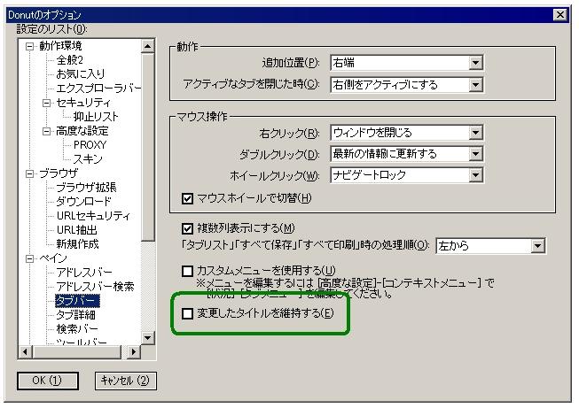 b0029688_17553374.jpg