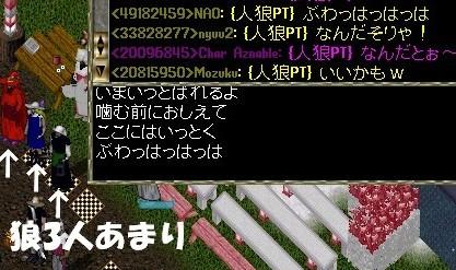 b0096491_2164175.jpg