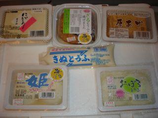 広のお豆腐屋さん、浜本商店のお豆腐はおいしいです!_e0166301_22222438.jpg