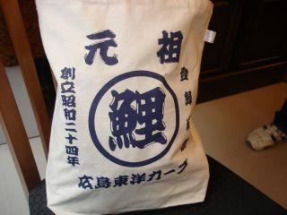 広のお豆腐屋さん、浜本商店のお豆腐はおいしいです!_e0166301_22435178.jpg
