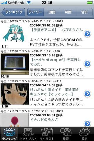 f0124204_23475821.jpg