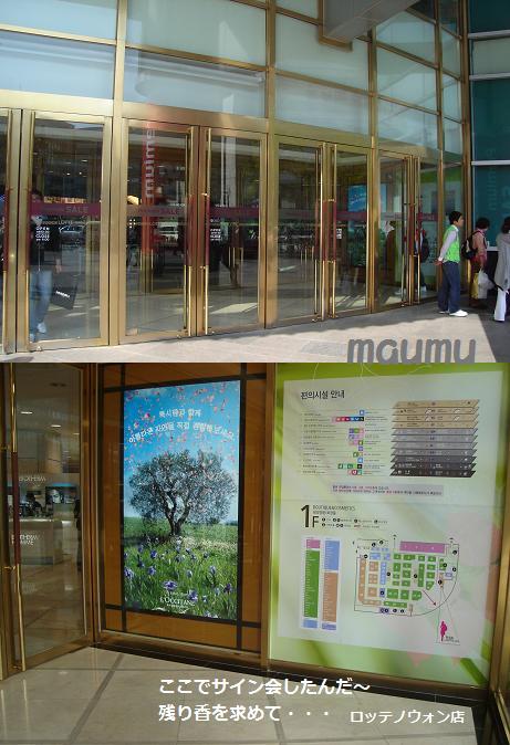 VIP試写会現場は大スター列挙ビョンホン、RAIN_c0047605_0501215.jpg