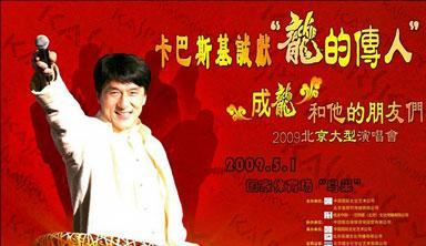 VIP試写会現場は大スター列挙ビョンホン、RAIN_c0047605_0552644.jpg
