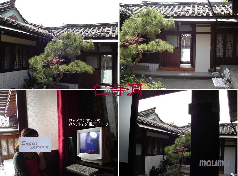 VIP試写会現場は大スター列挙ビョンホン、RAIN_c0047605_6383119.jpg