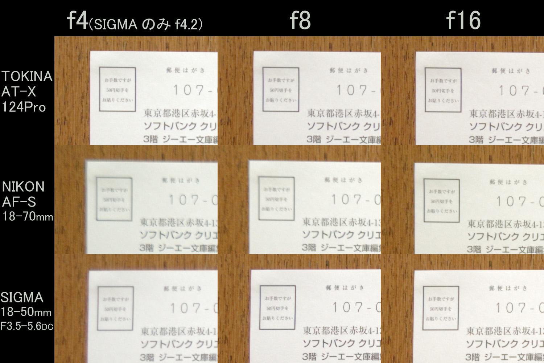 b0105512_16455716.jpg