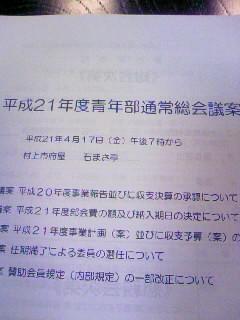 b0091423_1404559.jpg