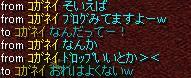 f0152131_15253781.jpg