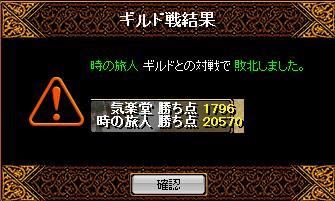 f0152131_15264766.jpg
