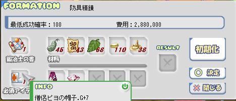 c0193232_114143.jpg