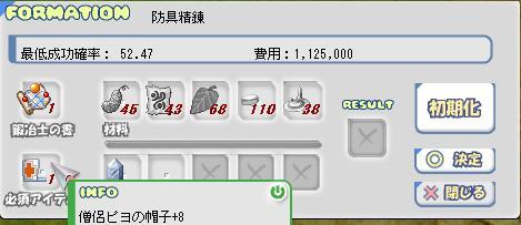 c0193232_123111.jpg