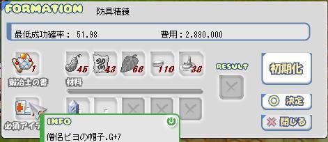 c0193232_125026.jpg