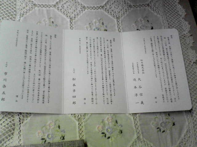 f0140433_10493047.jpg