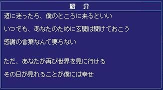c0108034_19301960.jpg