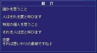 c0108034_19342248.jpg