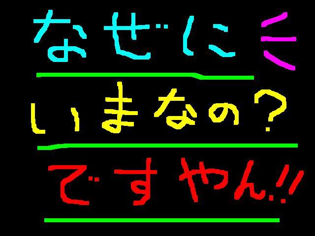 f0056935_2010026.jpg
