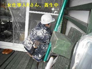 塗装工事4日目_f0031037_21122488.jpg