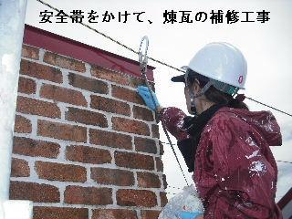 塗装工事4日目_f0031037_21155319.jpg