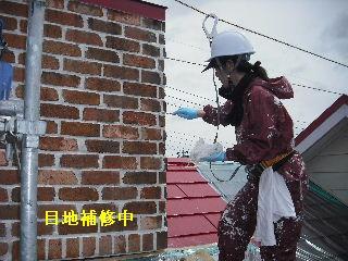 塗装工事4日目_f0031037_2116428.jpg