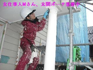 塗装工事4日目_f0031037_21183188.jpg