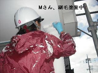塗装工事4日目_f0031037_21184989.jpg