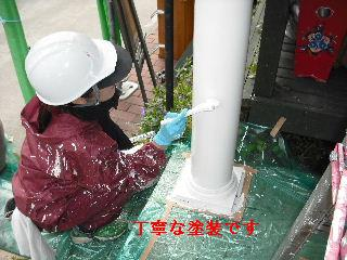 塗装工事4日目_f0031037_21191169.jpg