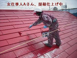 塗装工事4日目_f0031037_21212816.jpg