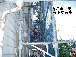 塗装工事4日目_f0031037_21235933.jpg