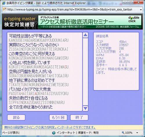 d0044938_1736523.jpg