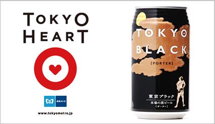 『TOKYO 2DAYS』_c0141944_21361329.jpg