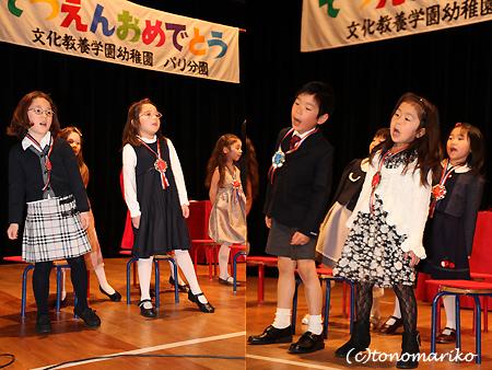 パリの幼稚園の卒園式_c0024345_1637373.jpg