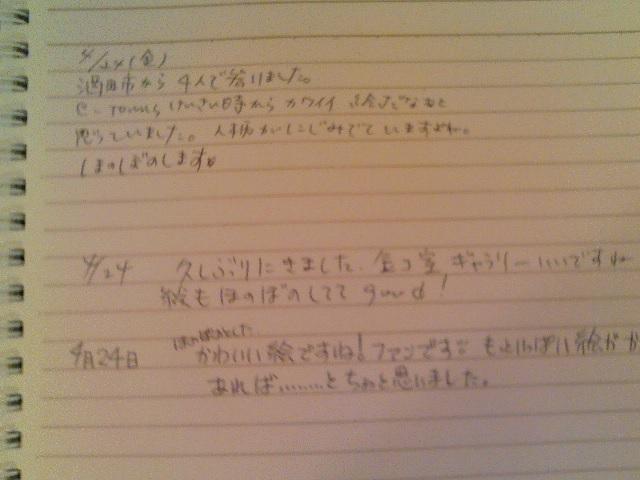 f0111747_8151970.jpg