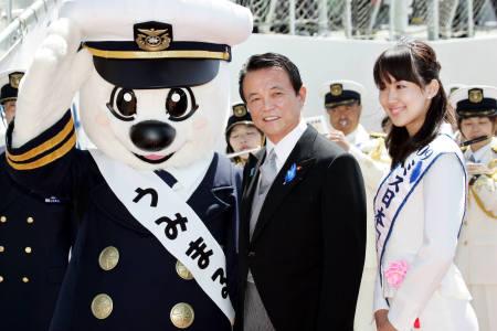 麻生太郎の画像 p1_9
