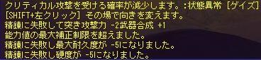 f0032156_9502571.jpg