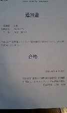 e0150261_1124074.jpg