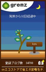 d0135762_2255171.jpg