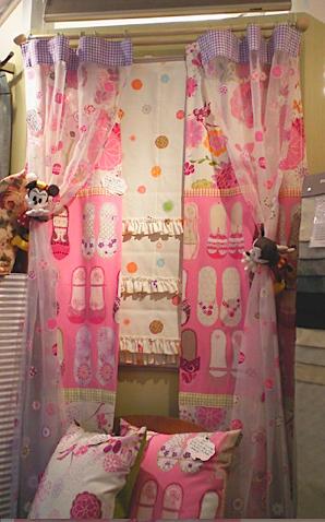 子供部屋のカーテンを考えました!『ハーレクイン』_c0157866_17255279.jpg