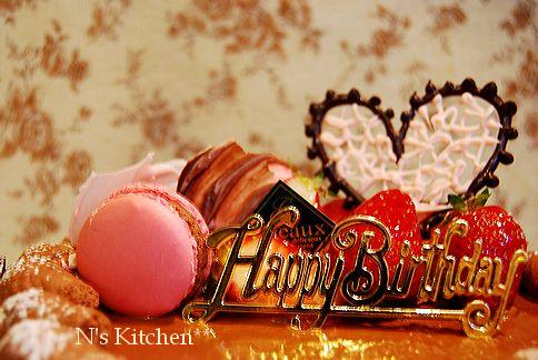 デコ・チョコレートケーキ_a0105872_1630339.jpg