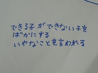 f0167672_13212588.jpg