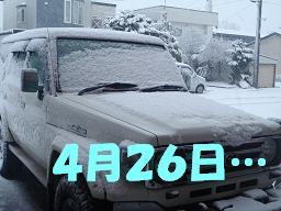 b0052375_12444684.jpg