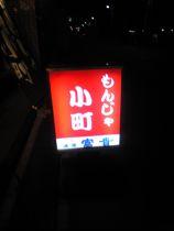 b0034381_6312745.jpg