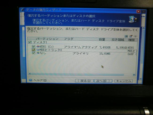 EeePC701 パワーアップ_f0097683_22563768.jpg