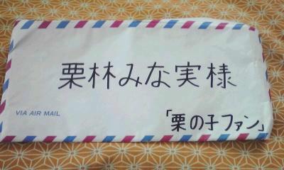 朝だよ☆_f0143188_14173541.jpg
