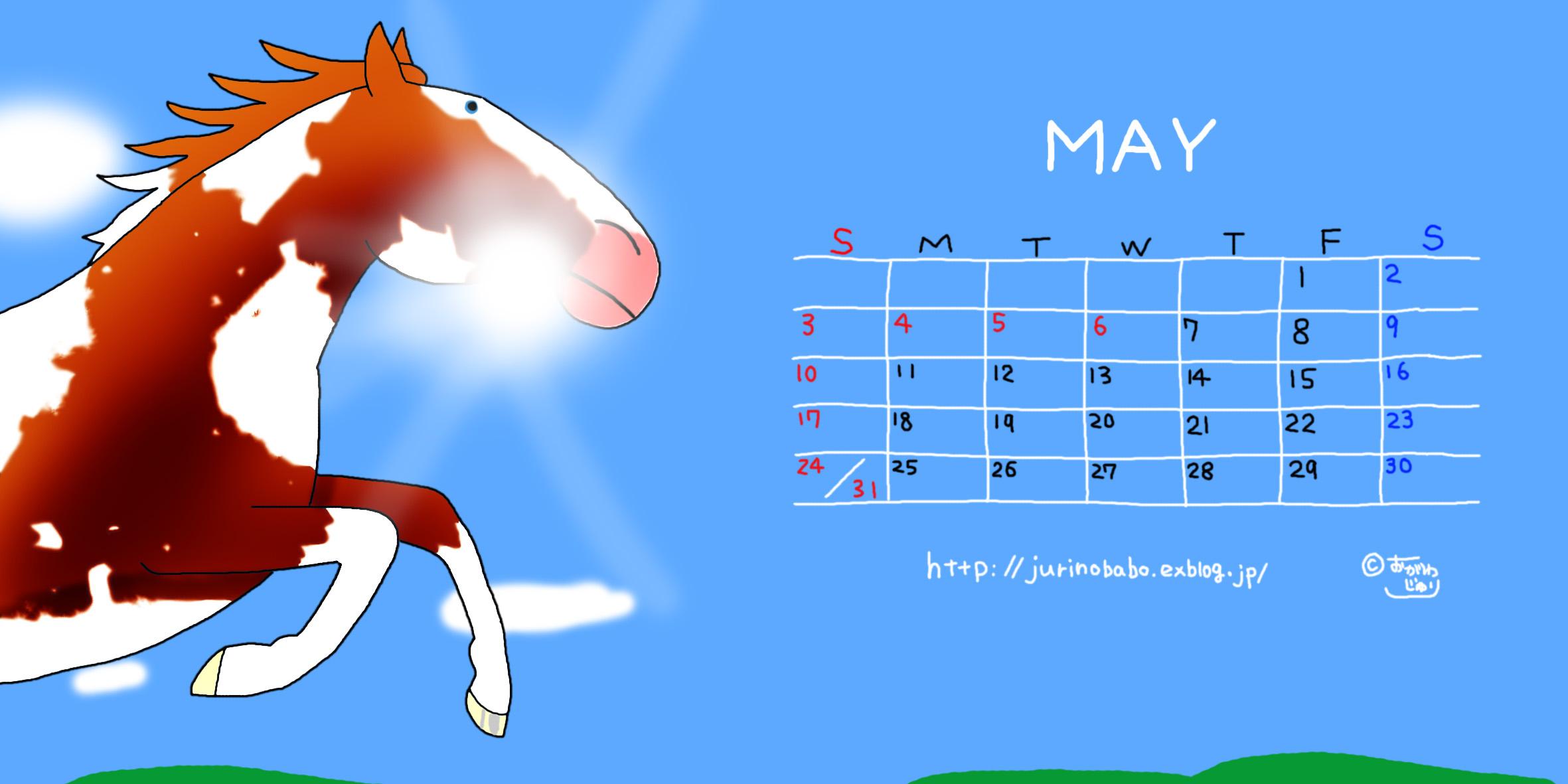 5月のカレンダー_a0093189_2236119.jpg