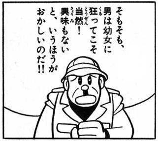 f0007095_1412593.jpg