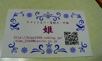 f0035996_21524362.jpg
