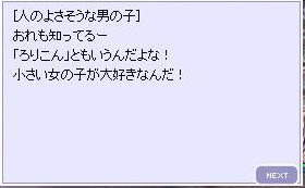 b0137297_019614.jpg